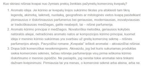 nisine_douglas