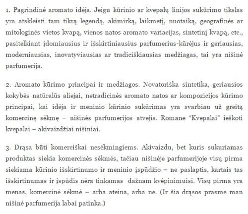 nisine_minervos